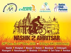 Five day SR Nashik- Amritsar